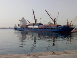 Photo of BF NILOU ship