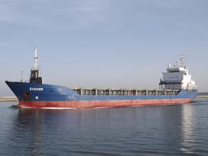Photo of ESENIYA ship