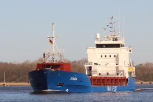 Photo of LADA ship