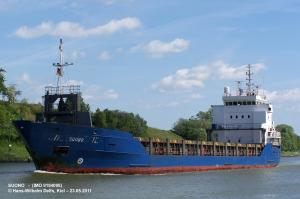 Photo of SWE FREIGHTER ship