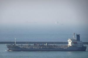 Photo of ORIENT PINE ship