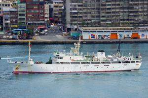 Photo of SHONAN MARU ship