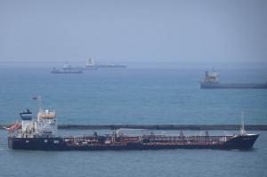 Photo of CHUANG YI ship