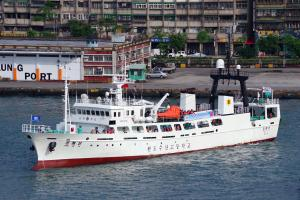 Photo of CHUNG HAE_JIN ship