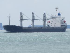Photo of ALTHEA ship