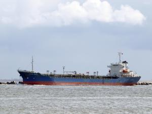Photo of DAEWON ship