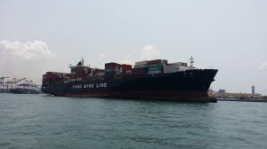 Photo of YM PLUM ship