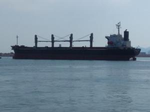 Photo of BOSPHORUS PRINCE ship
