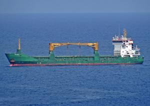 Photo of MELBA ship
