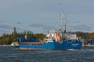 Photo of TRANSFORZA ship