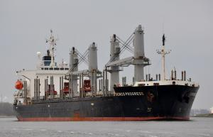 Photo of GENCO PROGRESS ship
