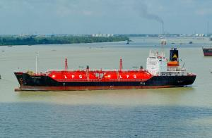 Photo of REN LONG ship