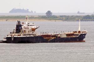 Photo of LUNIS ship