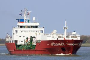 Photo of EPSILONGAS ship