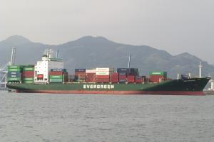 Photo of UNI-PACIFIC ship