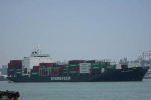 Photo of UNIPROSPER ship