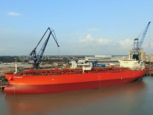 Photo of TAIBAH ship