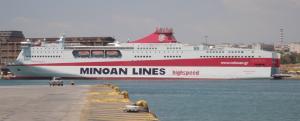 Photo of KNOSSOS PALACE ship