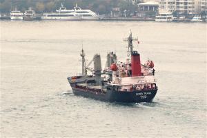 Photo of EKMEN TRANS ship