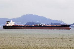 Photo of WINSON NO.5 ship
