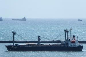 Photo of GLORY SUMMIT ship