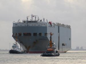 Photo of NIPPON HIGHWAY ship