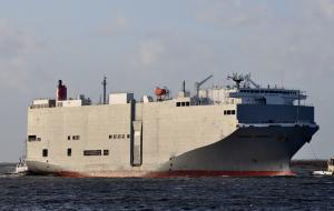 Photo of PACIFIC HIGHWAY ship