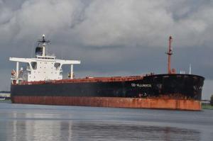 Photo of GANBEI ship