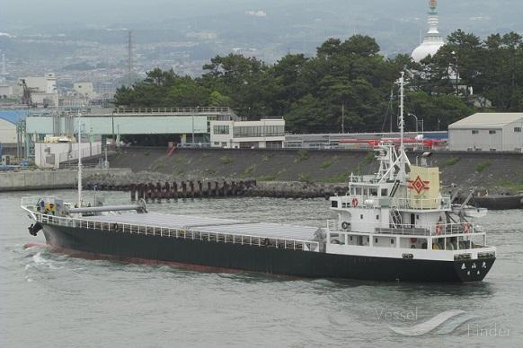 TAIZANMARU photo