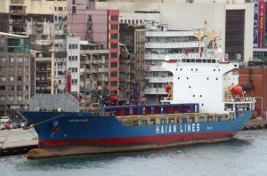 Photo of HAIAN PARK ship