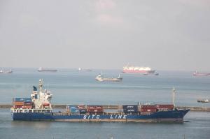 Photo of SITC MANILA ship