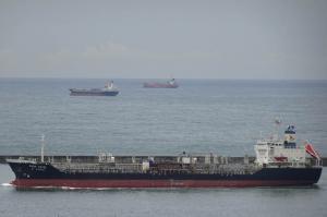 Photo of SUN IRIS ship