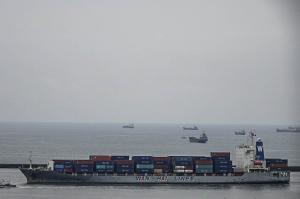 Photo of WAN HAI 231 ship