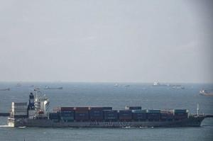 Photo of WAN HAI 235 ship