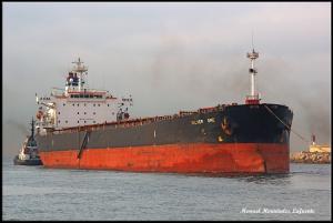 Photo of ZHONG AN YANG ship