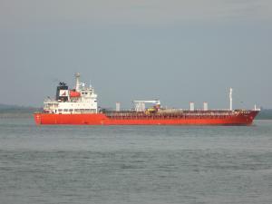 Photo of ARIN 8 ship