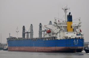 Photo of FENGHAI ship