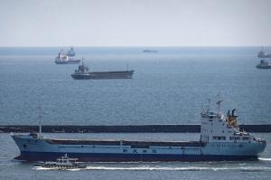 Photo of XIN LIANG ship