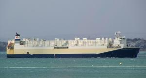Photo of FUJITRANS WORLD ship