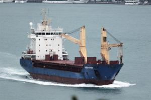 Photo of REK TITAN ship