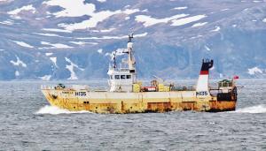 Photo of FARNELLA H135 ship