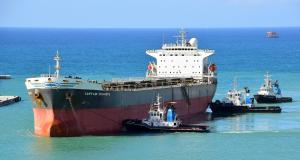 Photo of CAPTAIN DIAMANTIS ship