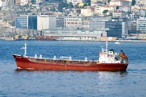 Photo of NECATI ALPAGUL ship