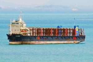 Photo of PAC BANDA ship