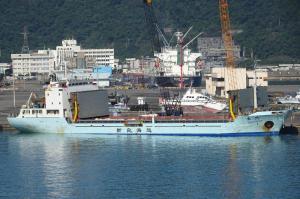 Photo of LIANG CHUAN ship