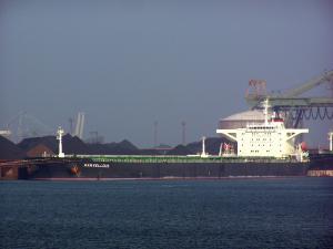 Photo of MARVELLOUS ship