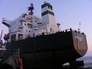 Photo of MAHNAM ship