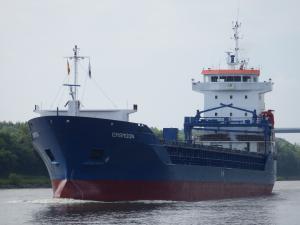 Photo of EMSMOON ship