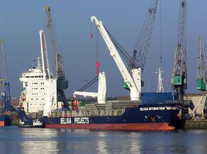 Photo of KPS YASIN BEY ship