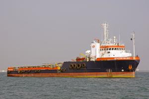 Photo of KPS RAGIP BEY ship